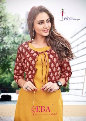 We are Launching A New designer kurti  collection